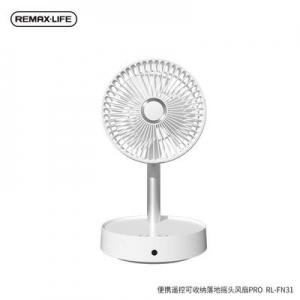 REMAXLIFE便携遥控可收纳桌面落地风扇RL-FN31【不包邮!】