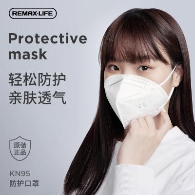 REMAXLIFE KN95口罩10片装【不包邮】