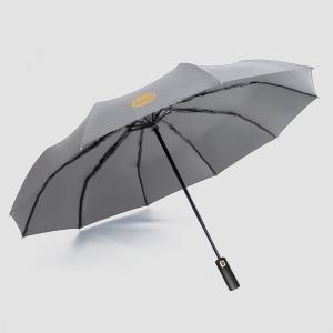 韩美定制 全自动晴雨两用伞【不包邮!】