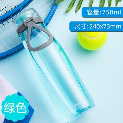 乐扣乐扣 一键式开启运动水杯750mlABF685【不包邮】