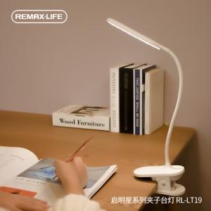 REMAXLIFE 明星系列夹子台灯RL-LT19【不包邮】