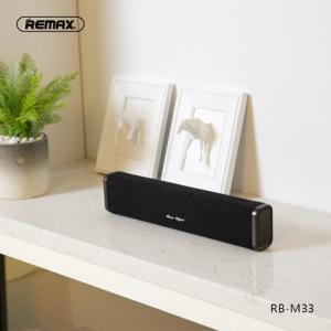 REMAX 布艺蓝牙音箱RB-M33【不包邮】