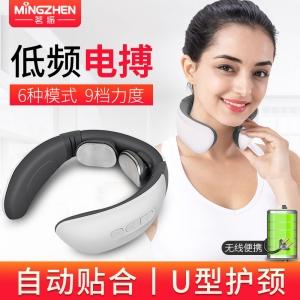 茗振 智能颈椎按摩仪 MZ-N6无线升级款