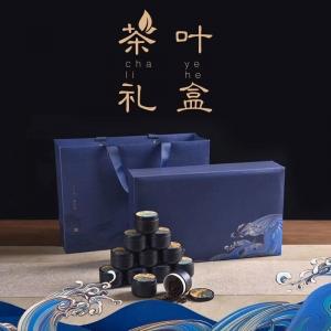 韩美定制 茶套装12罐装【不包邮】