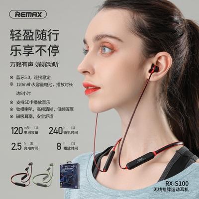 REMAX 无线挂脖运动耳机 RX-S100【不包邮】