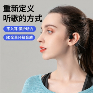 REMAX 空气传导无线运动耳机 RB-S32【不包邮】