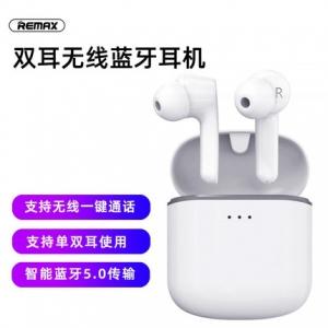 REMAX 真无线音乐通话耳机 TWS-7【不包邮】