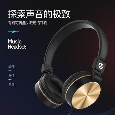 惠普 多媒体耳机DHH-1206【不包邮】