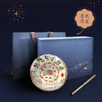韩美定制 蓝盒普洱茶饼套装【不包邮】