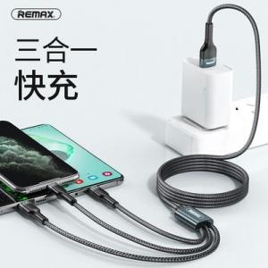 REMAX 速睿2一拖三充电线RC-070th【不包邮】