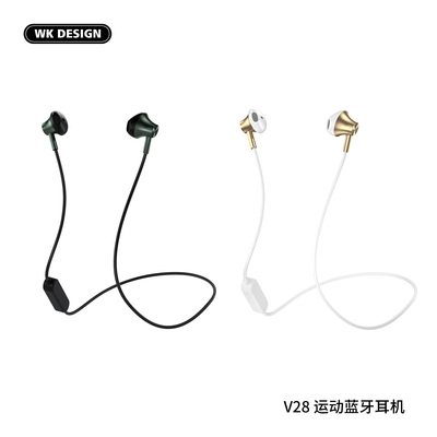 WK 双边运动蓝牙耳机V28【不包邮】