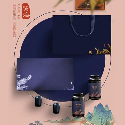 沧海 蓝盒老白茶套装四罐装【不包邮】