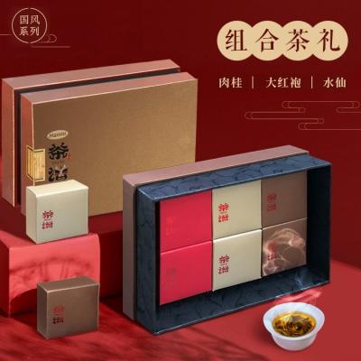 茶谱 茶套装六盒装【不包邮】