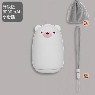 REMAXLIFE 暖星熊充电暖手宝RL-WM-20【不包邮】