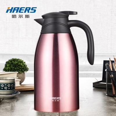 韩美定制 哈尔斯经典保温咖啡壶HK-2000-25【不包邮】