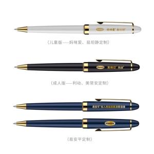 韩美定制 按压型黑色笔芯签字笔【不包邮】