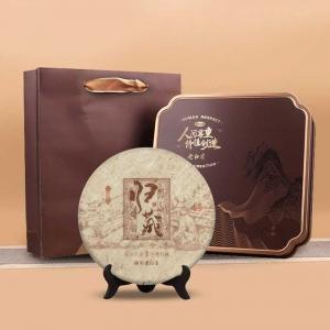 韩美定制 褐色铁盒老白茶茶套装【不包邮】