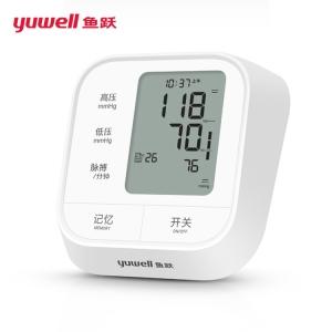 鱼跃 血压计YE655C【不包邮】