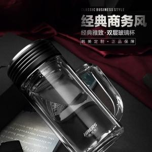 韩美定制 哈尔斯双层玻璃耐热马克杯【全国包邮】