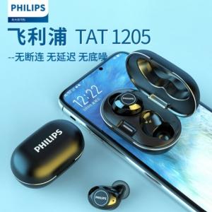 飞利浦 真无线蓝牙耳机TAT1205【不包邮】
